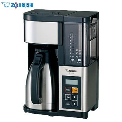 象印 コーヒーメーカー 珈琲通 EC-YS100-XB ステンレスブラック【送料無料】【KK9N0D18P】