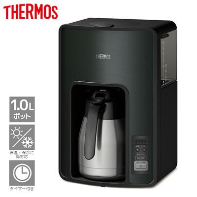 【キャッシュレス5%還元店】サーモス 1.0L コーヒーメーカー 真空断熱ポット ステンレス魔法びん構造 保温・保冷に両対応 タイマー付き ECH-1001-BK ブラック 【送料無料】【KK9N0D18P】