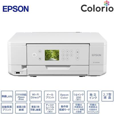 エプソン カラリオ プリンター A4対応 インクジェット複合機 EP-810A 多機能モデル EP-810AW ホワイト【送料無料】【KK9N0D18P】