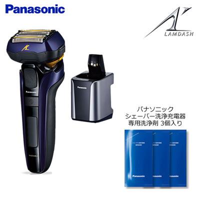 【セット】パナソニック メンズシェーバー ラムダッシュ 5枚刃 ES-LV7C-A 青 +洗浄充電器専用洗浄剤 ES-4L03 ES-LV7C-A-ES-4L03【送料無料】【KK9N0D18P】