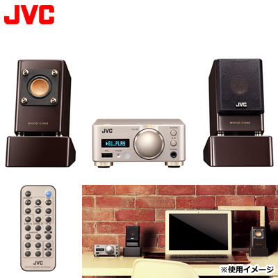 JVC コンパクトコンポーネントシステム EX-NW1 マイクロウッドコーンスピーカー Bluetooth ワイヤレス音楽再生【送料無料】【KK9N0D18P】