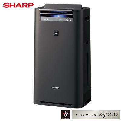 【送料無料】 SHARP KI-HS50-H /[空気清浄機 (空気清浄〜23畳//加湿〜15畳)/] グレー系