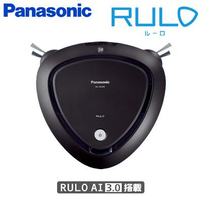 パナソニック ロボット掃除機 RULO ルーロ MC-RS300-K ブラック【送料無料】【KK9N0D18P】