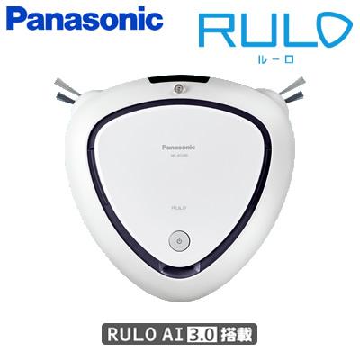 パナソニック ロボット掃除機 RULO ルーロ MC-RS300-W ホワイト【送料無料】【KK9N0D18P】