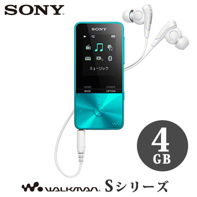ソニー 4GB ウォークマン Sシリーズ NW-S310シリーズ NW-S313-L ブルー 【送料無料】【KK9N0D18P】:激安家電販売 PCあきんど楽市店