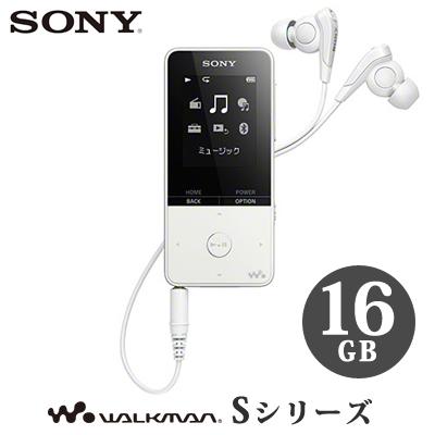 ソニー 16GB ウォークマン Sシリーズ NW-S310シリーズ NW-S315-W ホワイト 【送料無料】【KK9N0D18P】
