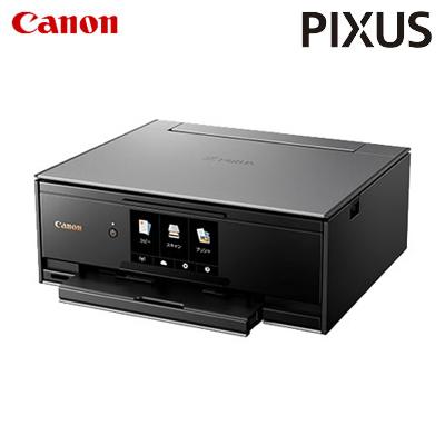 【キャッシュレス5%還元店】キヤノン インクジェットプリンター PIXUS XK70 ピクサス PIXUSXK70【送料無料】【KK9N0D18P】