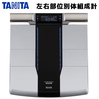 【即納】タニタ デュアルタイプ体組成計 インナースキャンデュアル RD800-BK ブラック【送料無料】【KK9N0D18P】