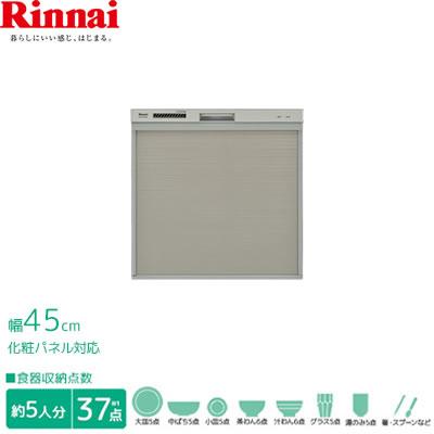 リンナイ ビルトインタイプ 食器洗い乾燥機 スライドオープンタイプ RSW-404A-SV シルバー ビルトイン食洗機【送料無料】【KK9N0D18P】