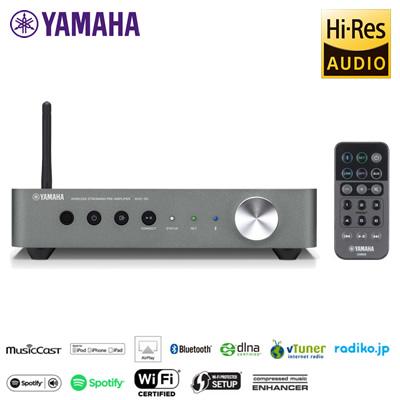 ヤマハ ワイヤレスストリーミングプリアンプ WXC-50-SD ダークシルバー【送料無料】【KK9N0D18P】
