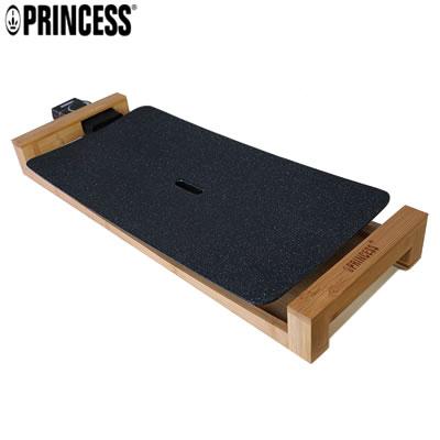プリンセス ホットプレート テーブルグリル ストーン ブラック Table 103031 ストーン Table Grill ブラック Stone Black【送料無料】【KK9N0D18P】, トミヤマチ:b42be3e4 --- mail.ciencianet.com.ar