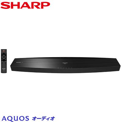 シャープ アクオスオーディオ サウンドバー AN-SA1【送料無料】【KK9N0D18P】