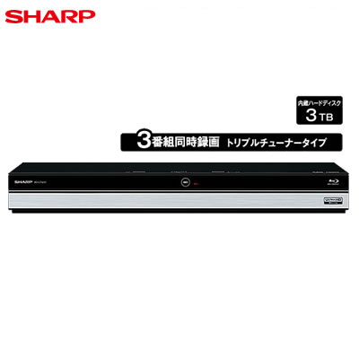 シャープ アクオス ブルーレイディスクレコーダー ドラ丸 3TB HDD内蔵 トリプルチューナー 3番組同時録画 4K対応 BD-UT3200【送料無料】【KK9N0D18P】