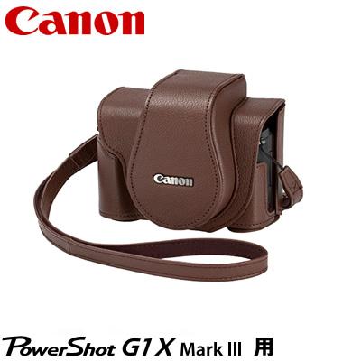 キヤノン ソフトケース CSC-G10BW PowerShot G1 X MarkIII専用ソフトケース 3055C001【送料無料】【KK9N0D18P】