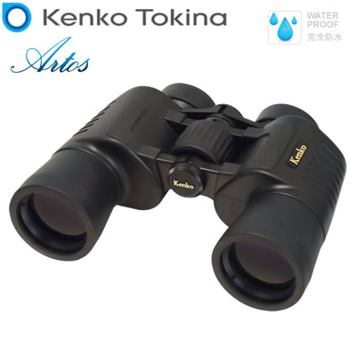 ケンコー・トキナー 双眼鏡 アートス 10X42W ウォータープルーフ kenko-097168 ブラック【送料無料】【KK9N0D18P】