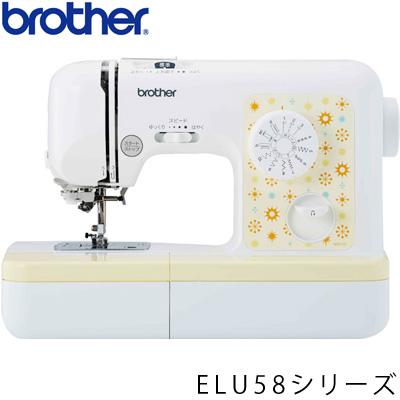 ブラザー ミシン 電子ミシン N39-YS brother【送料無料】【KK9N0D18P】