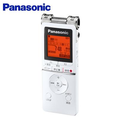 パナソニック ICレコーダー RR-XS470-W ホワイト ボイスレコーダー【送料無料】【KK9N0D18P】