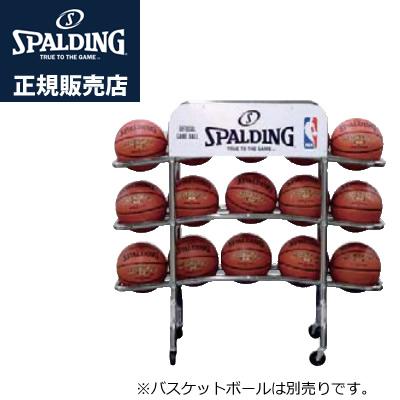 【正規販売店】スポルディング NBA公認 バスケットボール ボールラック REPLICA NBA BALL RACK 68452 spalding-68-452【送料無料】【KK9N0D18P】