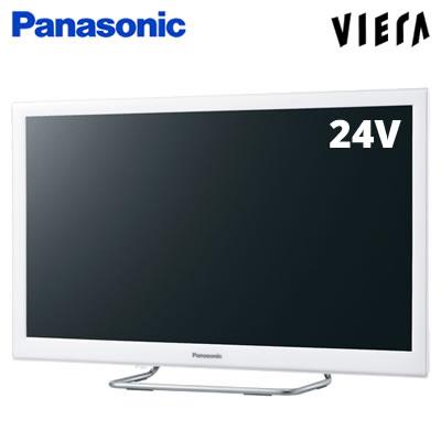 パナソニック 24V型 液晶テレビ ビエラ ハイビジョン ES500シリーズ TH-24ES500-W ホワイト【送料無料】【KK9N0D18P】