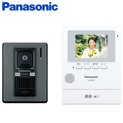 パナソニック テレビドアホン VL-SE30XL 電源直結式【KK9N0D18P】