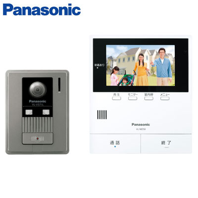 パナソニック テレビドアホン VL-SZ50KF【送料無料】【KK9N0D18P】