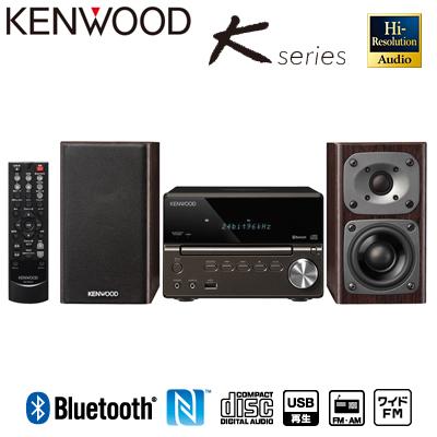 ケンウッド Bluetooth NFC搭載 コンポ Kseries コンパクトコンポーネントシステム ハイレゾ対応 Compact Hi-Fi System XK-330-B ブラック 【送料無料】【KK9N0D18P】
