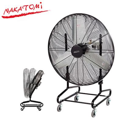 ナカトミ 業務用 扇風機 75cmエアーファンフロア式 エアーモーター工場扇 AF-75F【送料無料】【KK9N0D18P】