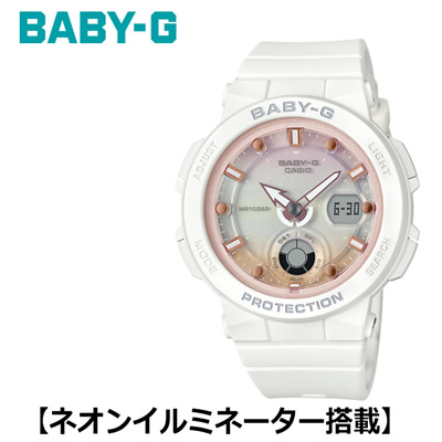 【キャッシュレス5%還元店】カシオ 腕時計 CASIO BABY-G レディース BGA-250-7A2JF 2018年4月発売モデル【送料無料】【KK9N0D18P】