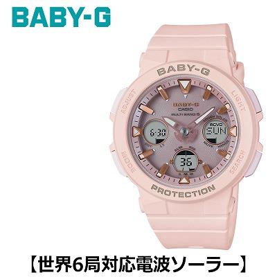 【キャッシュレス5%還元店】【正規販売店】カシオ 腕時計 CASIO BABY-G レディース BGA-2500-4AJF 2018年5月発売モデル【送料無料】【KK9N0D18P】