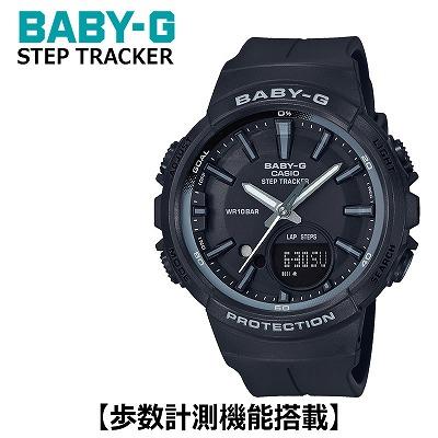 【正規販売店】カシオ 腕時計 CASIO BABY-G レディース BGS-100SC-1AJF 2018年5月発売モデル【送料無料】【KK9N0D18P】