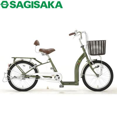 サギサカ 自転車 こげーる かごセット 20型 3段変速 cogelu-9021 グリーン 組立済み 完成車【送料無料】【KK9N0D18P】