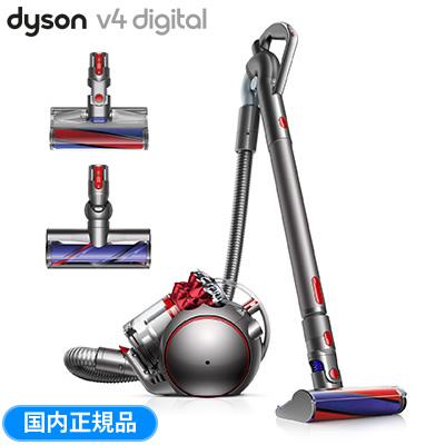 ダイソン 掃除機 キャニスター型 サイクロン式 クリーナー Dyson V4 Digital Absolute CY29ABL【送料無料】【KK9N0D18P】