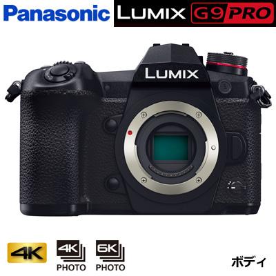 パナソニック ミラーレス一眼カメラ ルミックス LUMIX Gシリーズ G9 PRO ボディ DC-G9【送料無料】【KK9N0D18P】