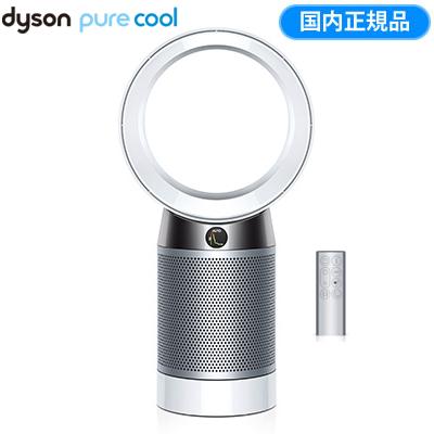 ダイソン 扇風機 空気清浄 テーブルファン ピュア クール Dyson Pure Cool DP04WS ホワイト/シルバー【送料無料】【KK9N0D18P】