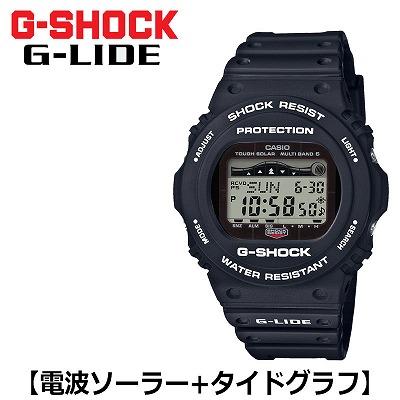 【キャッシュレス5%還元店】【正規販売店】カシオ 腕時計 CASIO G-SHOCK メンズ GWX-5700CS-1JF 2018年5月発売モデル【送料無料】【KK9N0D18P】