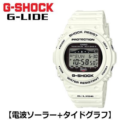 【キャッシュレス5%還元店】【正規販売店】カシオ 腕時計 CASIO G-SHOCK メンズ GWX-5700CS-7JF 2018年5月発売モデル【送料無料】【KK9N0D18P】