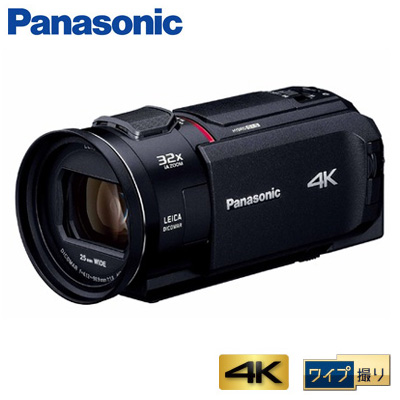パナソニック デジタルビデオカメラ 4K ワイプ撮り 64GB HC-WZX1M-K ブラック【送料無料】【KK9N0D18P】