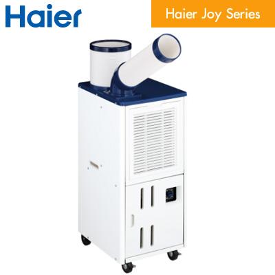 (W) [新品] スポット冷暖エアコン 冷風約16〜35度/ [送料無料] スポットエアコン ホワイト トヨトミ 温風約12〜25度 TAD-22HW スポットクーラー