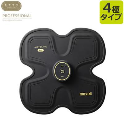 maxell マクセル EMS運動器 ACTIVEPAD もてケア プロ 4極タイプ MXES-R400PR アクティブパッド MXES-R400【送料無料】【KK9N0D18P】