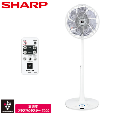 シャープ プラズマクラスター扇風機 ハイポジション リビングファン PJ-H3DS-W ホワイト系 PJ-H3DS-W【送料無料 シャープ】【KK9N0D18P】, 南アルプス市:49c9dcfd --- sunward.msk.ru
