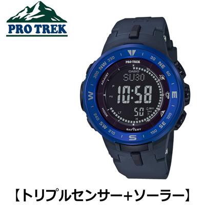 【キャッシュレス5%還元店】【正規販売店】カシオ 腕時計 CASIO PROTREK メンズ PRG-330-2JF 2018年6月発売モデル【送料無料】【KK9N0D18P】