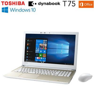 東芝 ノートパソコン dynabook T75/G 2018夏モデル PT75GGP-BEA2 サテンゴールド 15.6型 フルHD液晶【送料無料】【KK9N0D18P】
