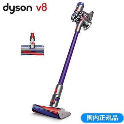 ダイソン 掃除機 サイクロン式 コードレスクリーナー Dyson V8 Fluffy SV10FF3 2018年モデル【送料無料】【KK9N0D18P】