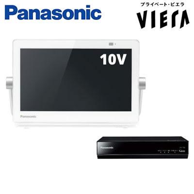 パソニック 10V型 防水対応 地デジ ポータブル 液晶テレビ プライベート・ビエラ 500GB HDD内蔵 UN-10CT8-W ホワイト【送料無料】【KK9N0D18P】