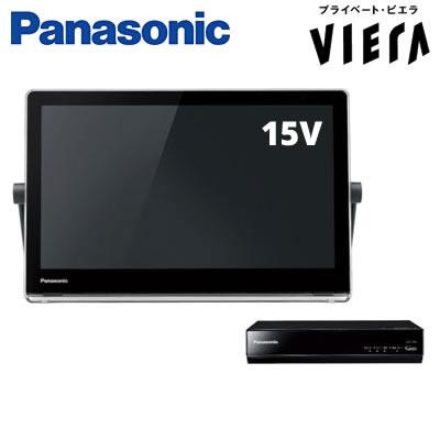 パソニック 15V型 防水対応 地デジ ポータブル 液晶テレビ プライベート・ビエラ 500GB HDD内蔵 UN-15CT8-K ブラック【送料無料】【KK9N0D18P】