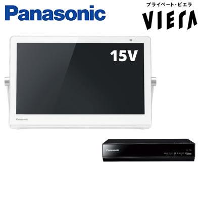【即納】パナソニック 15V型 防水対応 地デジ ポータブル 液晶テレビ プライベート・ビエラ 500GB HDD内蔵 UN-15T8-W ホワイト【送料無料】【KK9N0D18P】