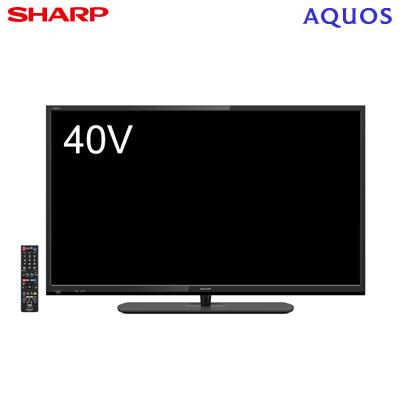 シャープ 40V型 液晶テレビ アクオス AE1ライン 2T-C40AE1【送料無料】【KK9N0D18P】