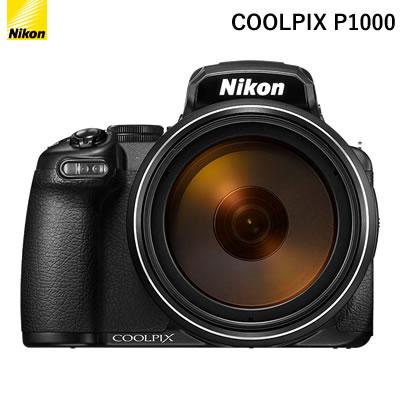 ニコン ニコン デジタルカメラ デジタルカメラ COOLPIX-P1000【送料無料】【KK9N0D18P】, ものうりばPlantz:6bc978ed --- garagemastertech.ca