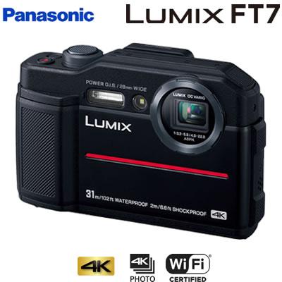 【キャッシュレス5%還元店】パナソニック デジタルカメラ コンパクトカメラ ルミックス LUMIX FT7 DC-FT7-K ブラック【送料無料】【KK9N0D18P】