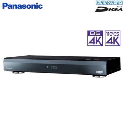 【即納】パナソニック 4K対応 ブルーレイディスクレコーダー おうちクラウドディーガ 3チューナー搭載 2TB HDD内蔵 DMR-SCZ2060【送料無料】【KK9N0D18P】